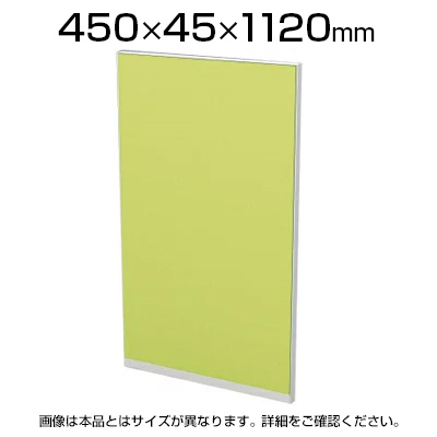 TFパネル(光触媒) TF-0411Q W4 幅450×奥行45×高さ1120mm