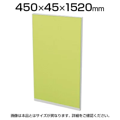 TFパネル(光触媒) TF-0415Q W4 幅450×奥行45×高さ1520mm