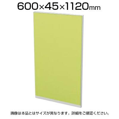 TFパネル(光触媒) TF-0611Q W4 幅600×奥行45×高さ1120mm