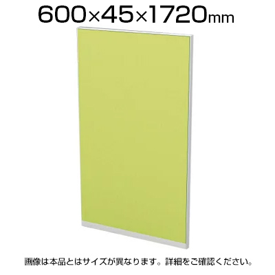 TFパネル(光触媒) TF-0617Q W4 幅600×奥行45×高さ1720mm