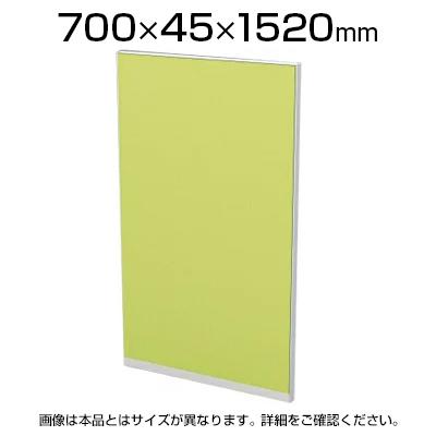 TFパネル(光触媒) TF-0715Q W4 幅700×奥行45×高さ1520mm