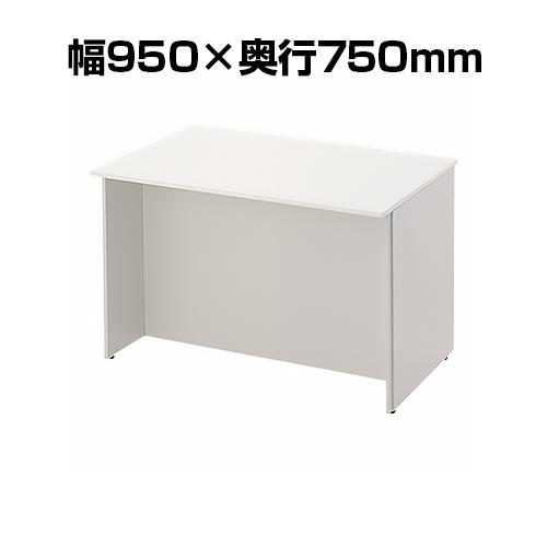 プラス スチールローカウンター 幅950×奥行750×高さ700mm 受付 インフォメーション