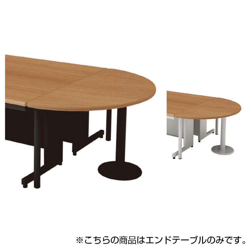 PLUS リード 半円形エンドテーブル 幅1400×奥行700×高さ700mm LE-7DT-HR