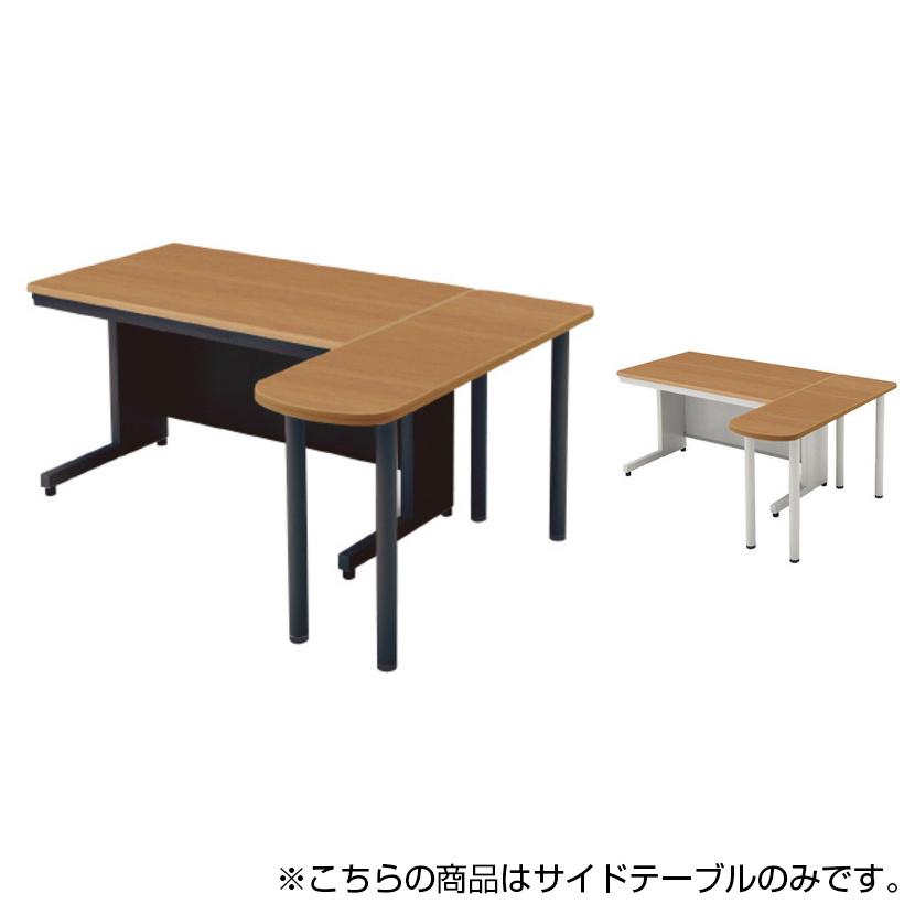 PLUS リード サイドテーブル 幅1200×奥行400×高さ700mm LE-7DT-ST
