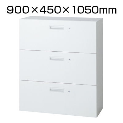 L6 ラテラル保管庫3段 L6-105HK-3 W4 ホワイト 幅900×奥行450×高さ1050mm