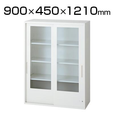 L6 引違いガラス保管庫 L6-120G 幅900×奥行450×高さ1210mm
