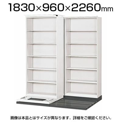 L6 横移動基本型 L6-223YH-K W4 ホワイト 幅1830×奥行960×高さ2260mm
