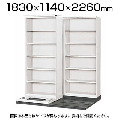 L6 横移動基本型 L6-235YH-K W4 ホワイト 幅1830×奥行1140×高さ2260mm