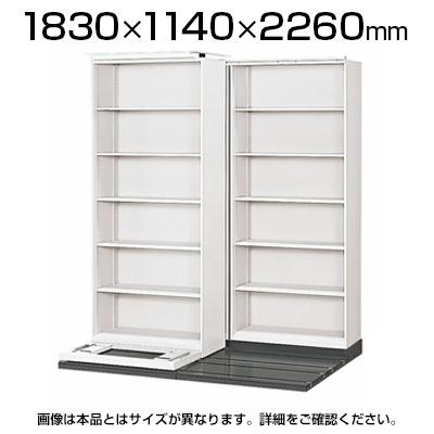 L6 横移動基本型 L6-253YH-K W4 ホワイト 幅1830×奥行1140×高さ2260mm