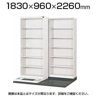 L6 横移動基本型 L6-322YH-K W4 ホワイト 幅1830×奥行960×高さ2260mm