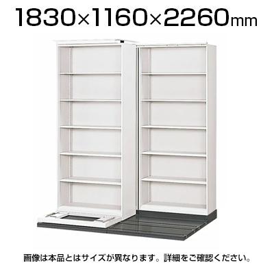 L6 横移動基本型 L6-343YH-K W4 ホワイト 幅1830×奥行1160×高さ2260mm