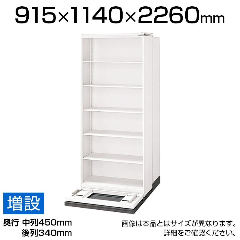 L6 横移動増列型 L6-352YH-Z W4 ホワイト 幅915×奥行1140×高さ2260mm