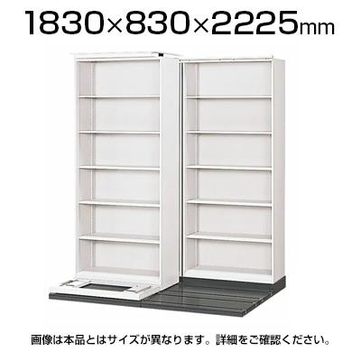 L6 横移動基本型 L6-35YH-K W4 ホワイト 幅1830×奥行830×高さ2225mm