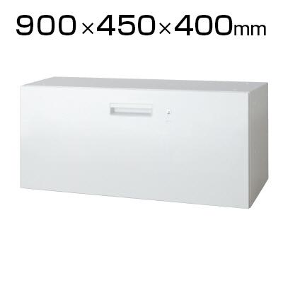 L6 ラテラル保管庫1段 L6-40H-1 W4 ホワイト 幅900×奥行450×高さ400mm