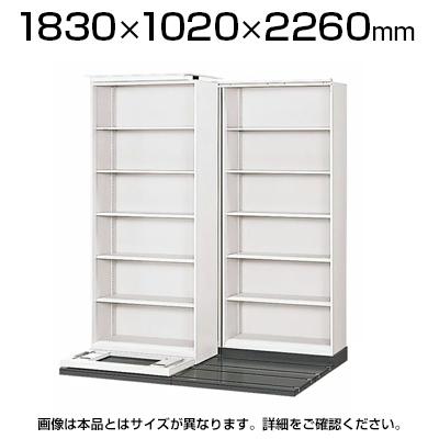 L6 横移動基本型 L6-422YH-K W4 ホワイト 幅1830×奥行1020×高さ2260mm