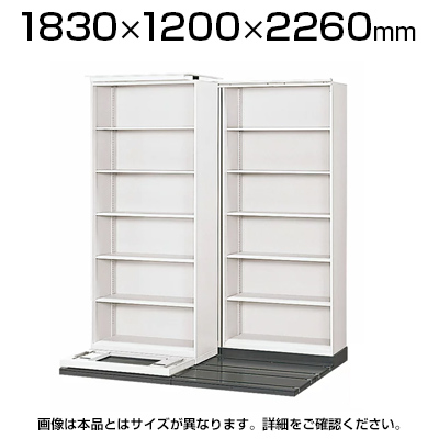 L6 横移動基本型 L6-425YH-K W4 ホワイト 幅1830×奥行1200×高さ2260mm