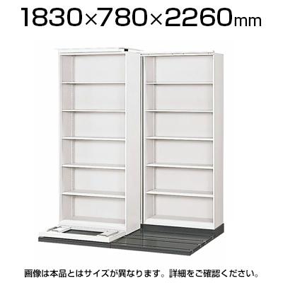 L6 横移動基本型 L6-43YH-K W4 ホワイト 幅1830×奥行780×高さ2225mm
