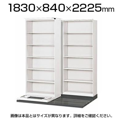 L6 横移動基本型 L6-44YH-K W4 ホワイト 幅1830×奥行840×高さ2225mm