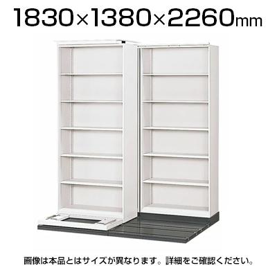 L6 横移動基本型 L6-455YH-K W4 ホワイト 幅1830×奥行1380×高さ2260mm