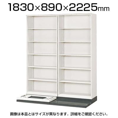 L6 横移動基本型 L6-45YH-K W4 ホワイト 幅1830×奥行890×高さ2225mm