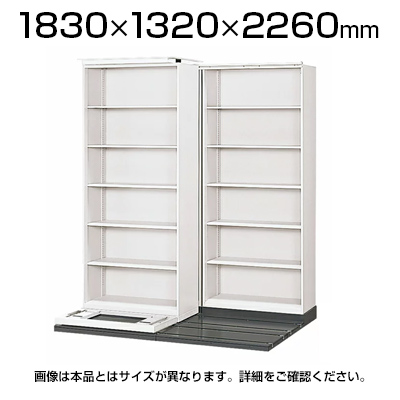 L6 横移動基本型 L6-535YH-K W4 ホワイト 幅1830×奥行1320×高さ2260mm
