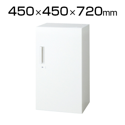 L6 片開き保管庫 L6-70AC W4 ホワイト 幅450×奥行450×高さ720mm