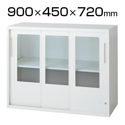 L6 3枚引違いガラス保管庫 L6-70SG 幅900×奥行450×高さ720mm