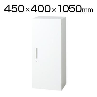 L6 片開き保管庫 L6-A105AC W4 ホワイト 幅450×奥行400×高さ1050mm