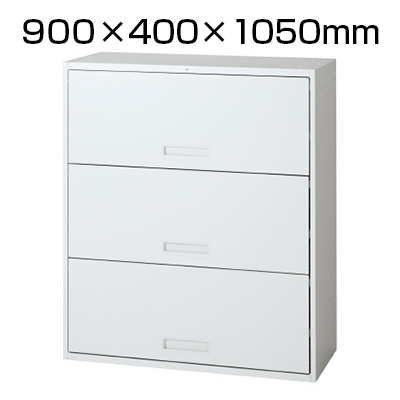 L6 オープンラテラル3段 L6-A105HO-3 W4 ホワイト 幅900×奥行400×高さ1050mm
