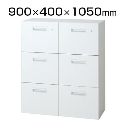 L6 ダブルバーチカル庫 L6-A105V W4 ホワイト 幅900×奥行400×高さ1050mm