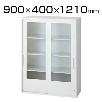 L6 引違いガラス保管庫 L6-A120G 幅900×奥行400×高さ1210mm
