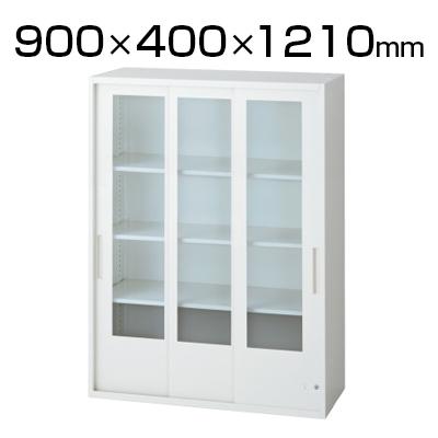 L6 3枚引違いガラス保管庫 L6-A120SG 幅900×奥行400×高さ1210mm