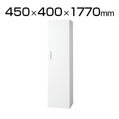 L6 片開き保管庫 L6-A180AC W4 ホワイト 幅450×奥行400×高さ1770mm