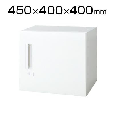 L6 片開き保管庫 L6-A40ACR W4 ホワイト 幅450×奥行400×高さ400mm