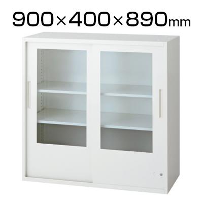 L6 引違いガラス保管庫 L6-A90G 幅900×奥行400×高さ890mm