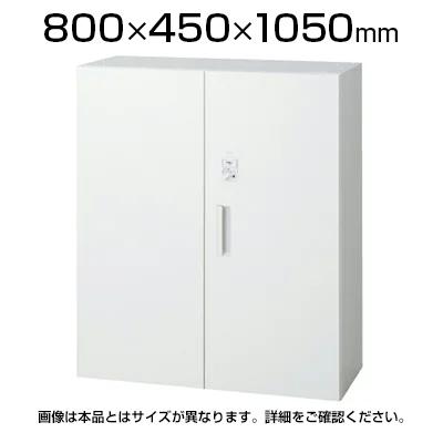 L6 ICライト両開き保管庫 L6-E105A-IC-B ホワイト 幅800×奥行450×高さ1050mm