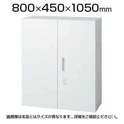 L6 ICライト両開き保管庫 L6-E105A-IC-T ホワイト 幅800×奥行450×高さ1050mm