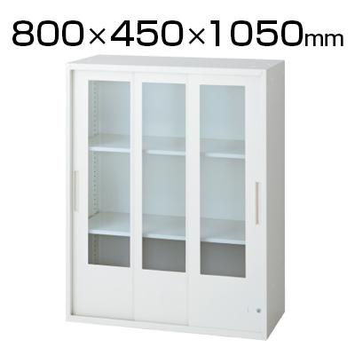 L6 3枚引違いガラス保管庫 L6-E105SG 幅800×奥行450×高さ1050mm