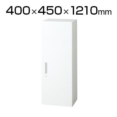 L6 片開き保管庫 L6-E120AC W4 ホワイト 幅400×奥行450×高さ1210mm