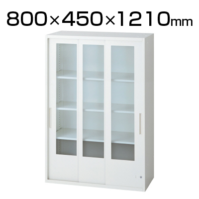 L6 3枚引違いガラス保管庫 L6-E120SG 幅800×奥行450×高さ1210mm