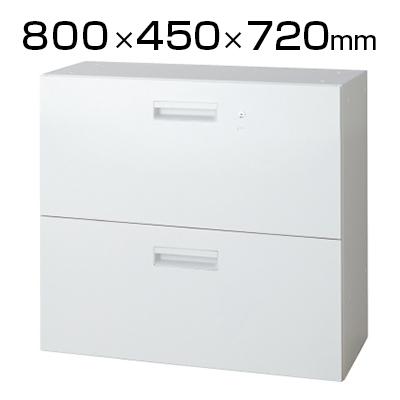 L6 ラテラル保管庫2段 L6-E70H-2 W4 ホワイト 幅800×奥行450×高さ720mm