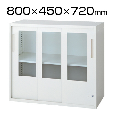 L6 3枚引違いガラス保管庫 L6-E70SG 幅800×奥行450×高さ720mm