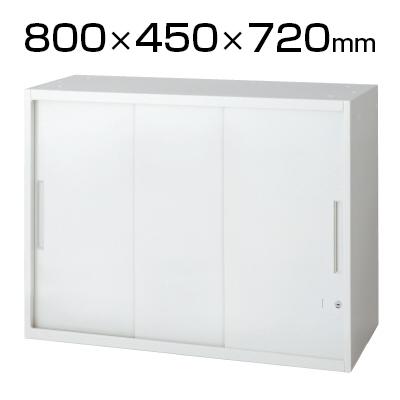 L6 3枚引違い保管庫 L6-E70SS W4 ホワイト 幅800×奥行450×高さ720mm
