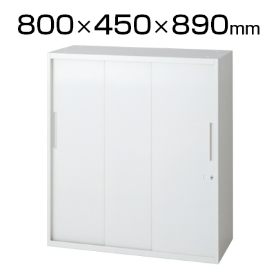 L6 3枚引違い保管庫 L6-E90SS W4 ホワイト 幅800×奥行450×高さ890mm