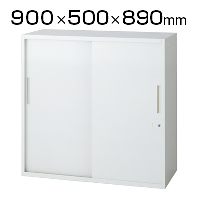 L6 引違い保管庫 L6-F90S W4 ホワイト 幅900×奥行500×高さ890mm