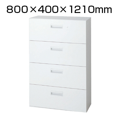 L6 ラテラル保管庫4段 L6-G120H-4 W4 ホワイト 幅800×奥行400×高さ1210mm