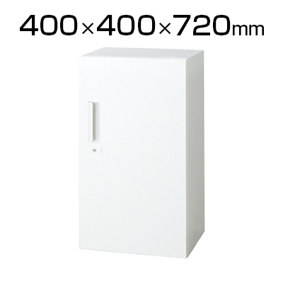 L6 片開き保管庫 L6-G70AC W4 ホワイト 幅400×奥行400×高さ720mm
