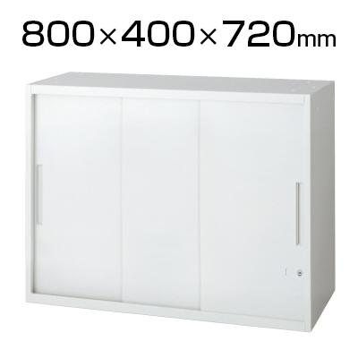 L6 3枚引違い保管庫 L6-G70SS W4 ホワイト 幅800×奥行400×高さ720mm