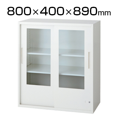 L6 引違いガラス保管庫 L6-G90G 幅800×奥行400×高さ890mm