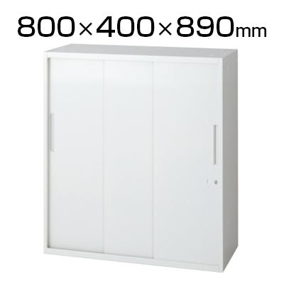 L6 3枚引違い保管庫 L6-G90SS W4 ホワイト 幅800×奥行400×高さ890mm